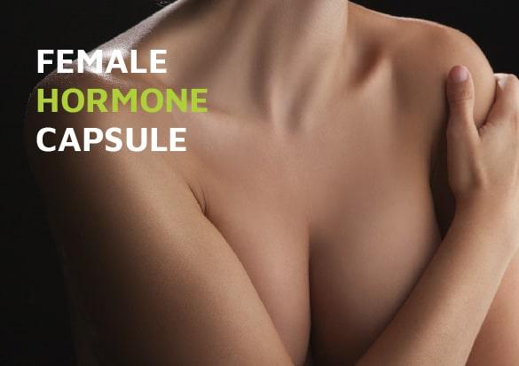 ผลิตอาหารเสริมอกฟู เพิ่มขนาดหน้าอก แคปซูลอาหารเสริมเพิ่มฮอร์โมนผู้หญิง
