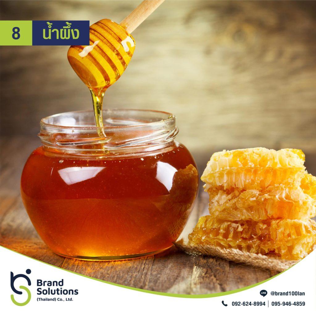 สารสกัดจาก น้ำผึ้ง อาหารเสริมสำหรับผู้ชาย