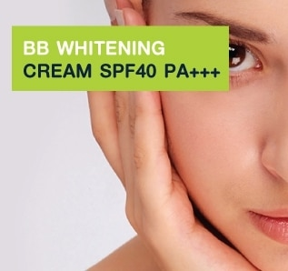 -BB-WHITENING-CREAM-SPF-40-PA+++-02