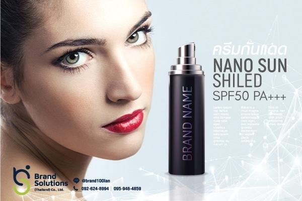 -NANO-SUN-SHIELD-SPF-50-PA+++