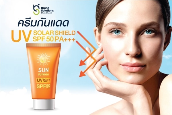 UV-SOLAR-SHIELD-SPF-50-PA+++-01