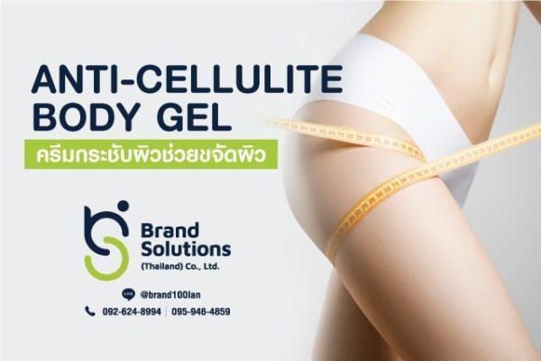 anti cellulite body gel