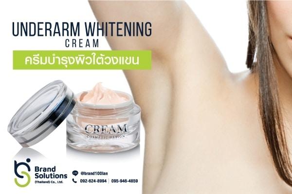-UNDERARM-WHITENING-CREAM-01