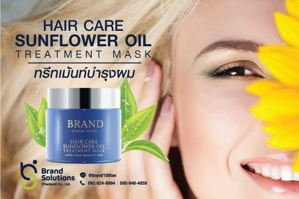 -HAIR-CARE-SUNFLOWER-OIL-TREATMENT-MASK