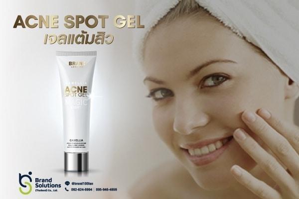 ว-Acne-Spot-Gel
