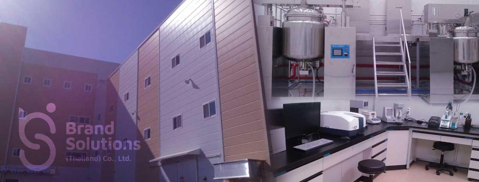 โรงงานผลิตอาหารเสริม โรงงานผลิตเครื่องสำอาง รับผลิตครีม รับผลิตอาหารเสริม