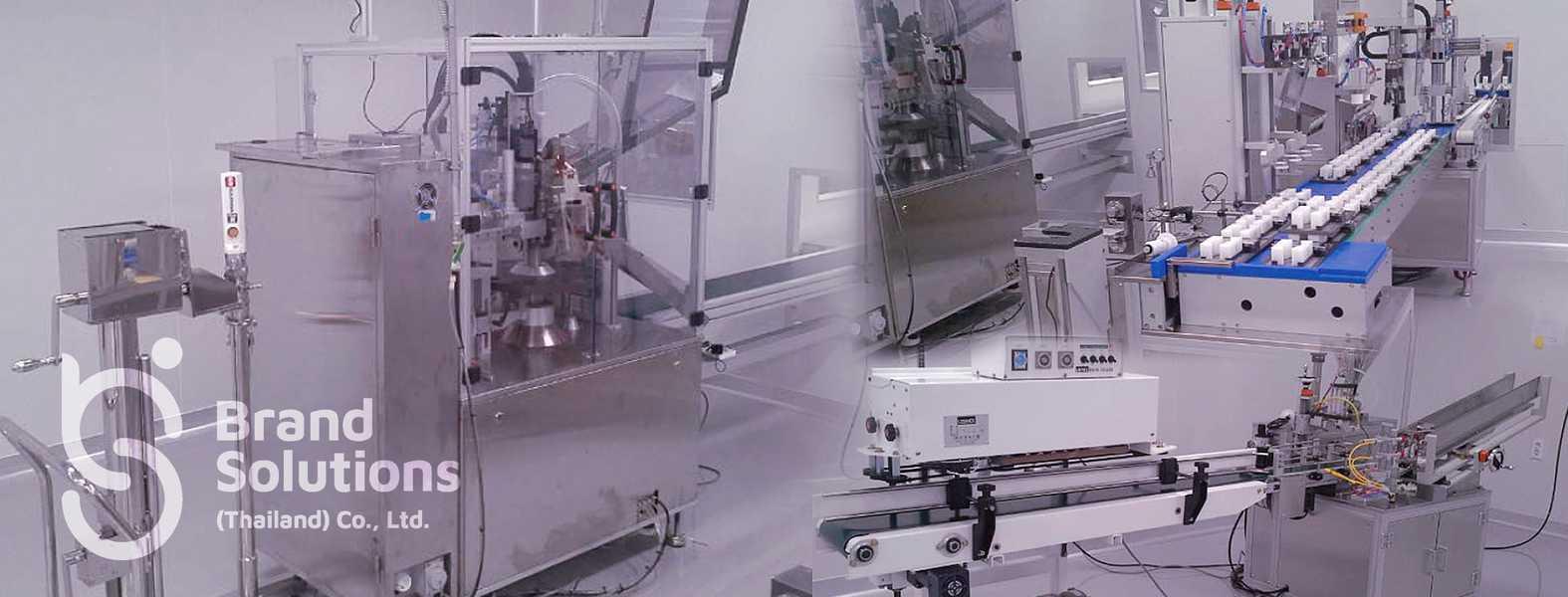 รับผลิตเครื่องอาง และ อาหารเสริม โรงงานผลิตอาหารเสริม โรงงานผลิตครีม บริษัทรับผลิตครีม รับผลิตเครื่องสำอาง รับสร้างแบรนด์ครีม