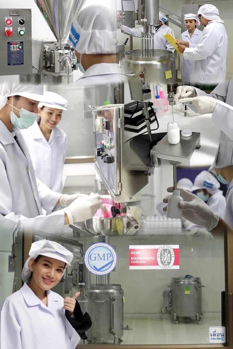 โรงงานรับผลิตอาหารเสริม Brand Solutions โรงงานผลิตครีม รับผลิตอาหารเสริม โรงงานรับผลิตอาหารเสริม มาตรฐาน OEM ODM รับผลิตครีมรับผลิตวิตามินอาหารเสริม