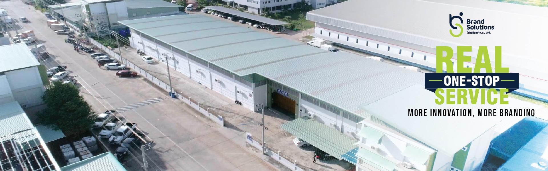โรงงานผลิตครีมครบวงจร บริษัทรับผลิตอาหารเสริม รับผลิตอาหารเสริมครบวงจร
